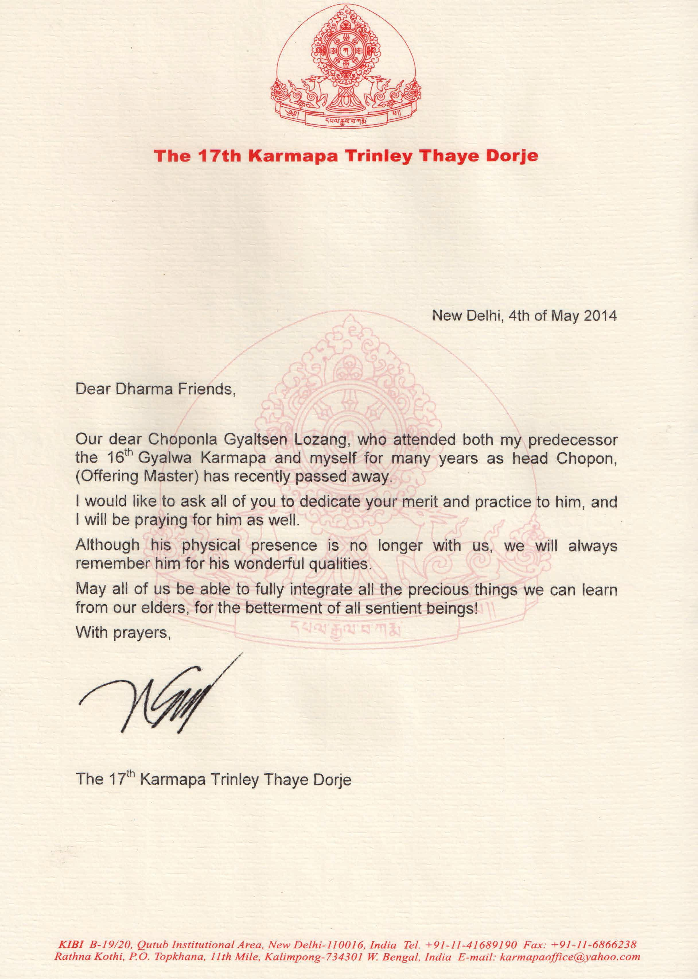Message from His Holiness Karmapa Thaye Dorje about death of Choponla Gyaltsen Lozang